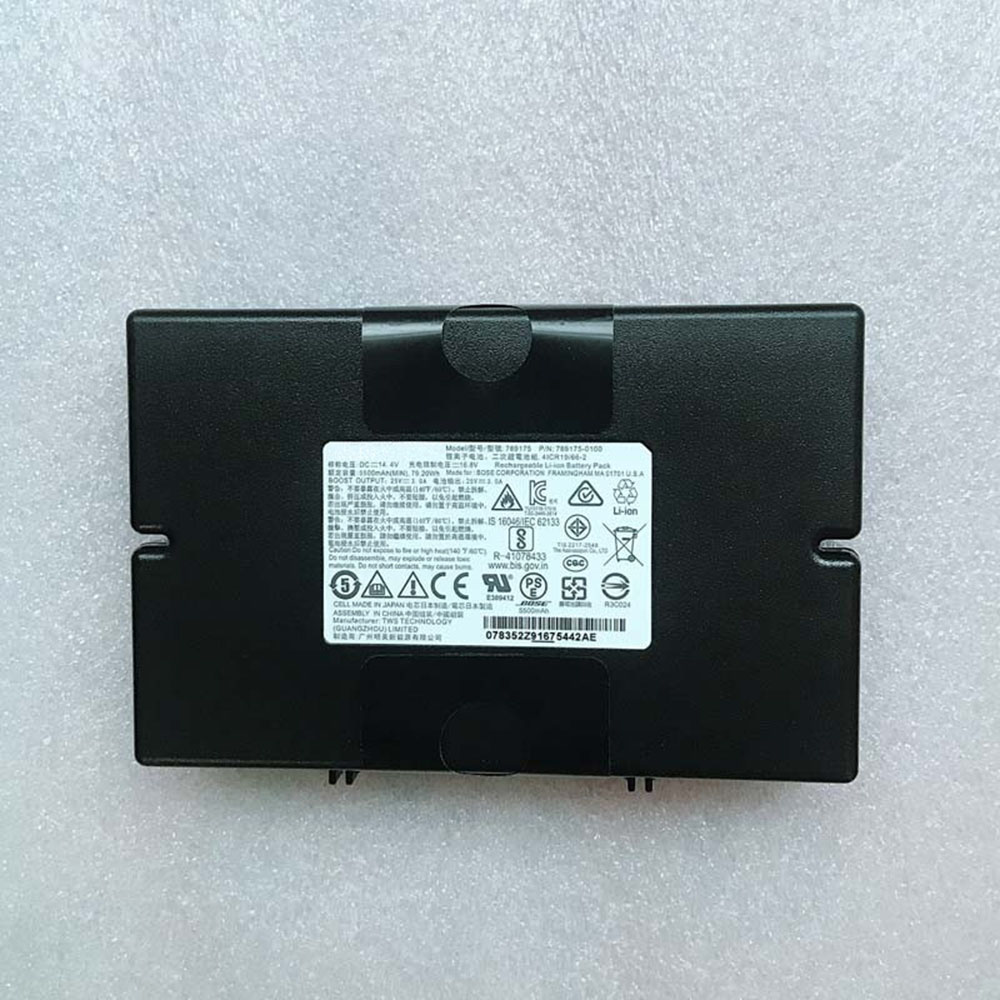 Bose S1 Pro Multi-Position PA Speaker battery