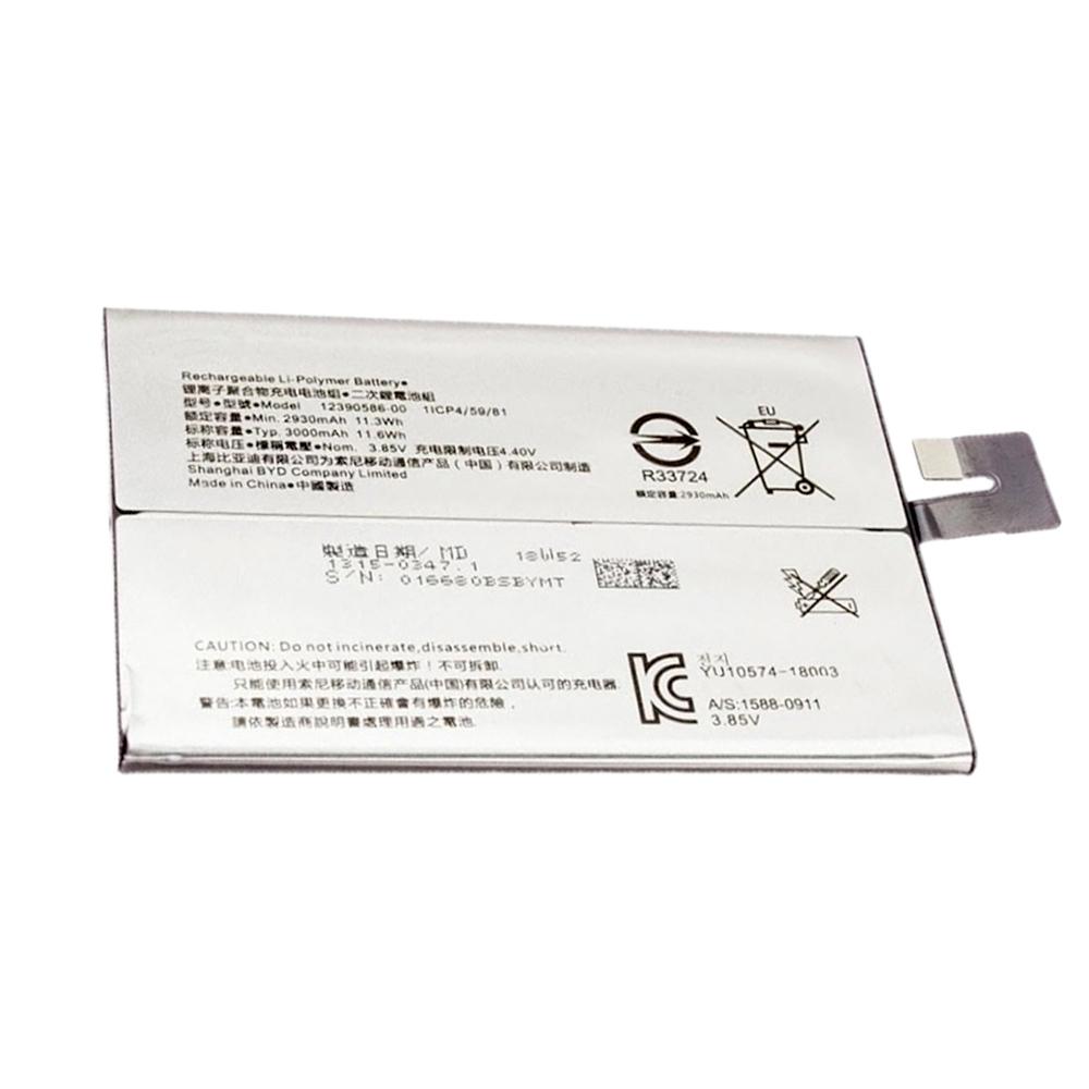 Sony 12390586-00
