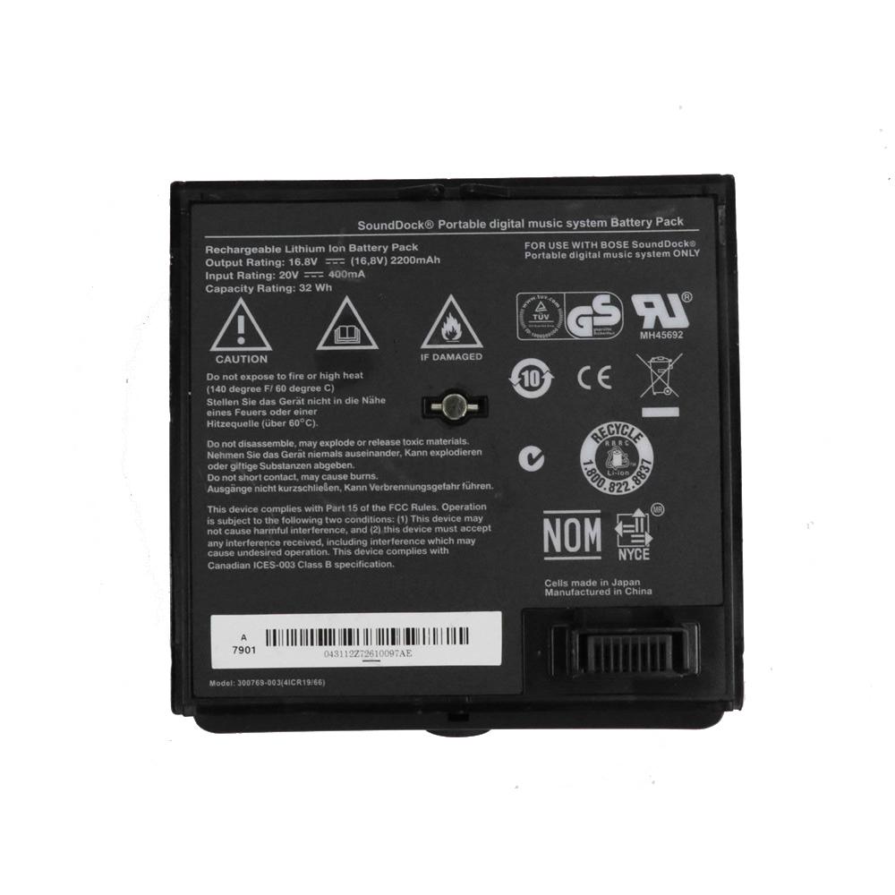 Bose Sounddock Portable Digital Music System ... battery