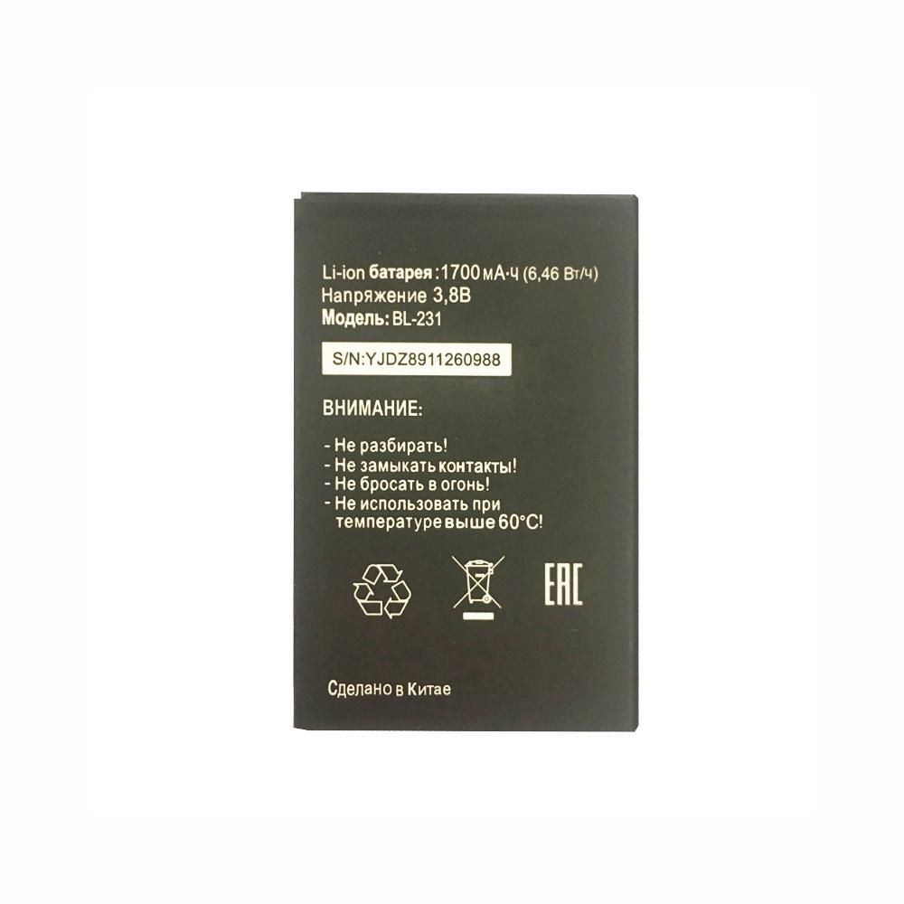 Midi BL231 Bl 231 Tele2 battery