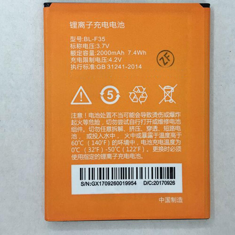 PHICOMM C1230L battery