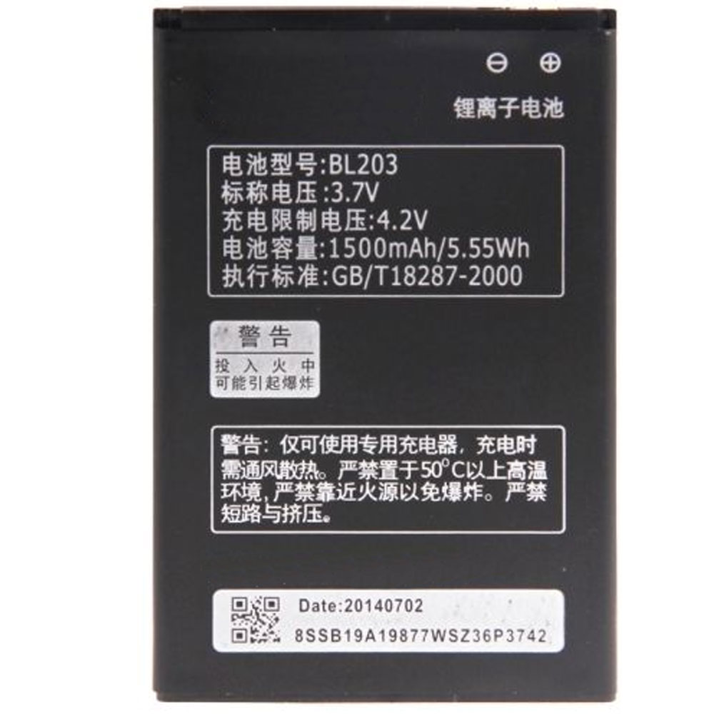 Lenovo A278T A308T A318T A365E A369 A66 battery