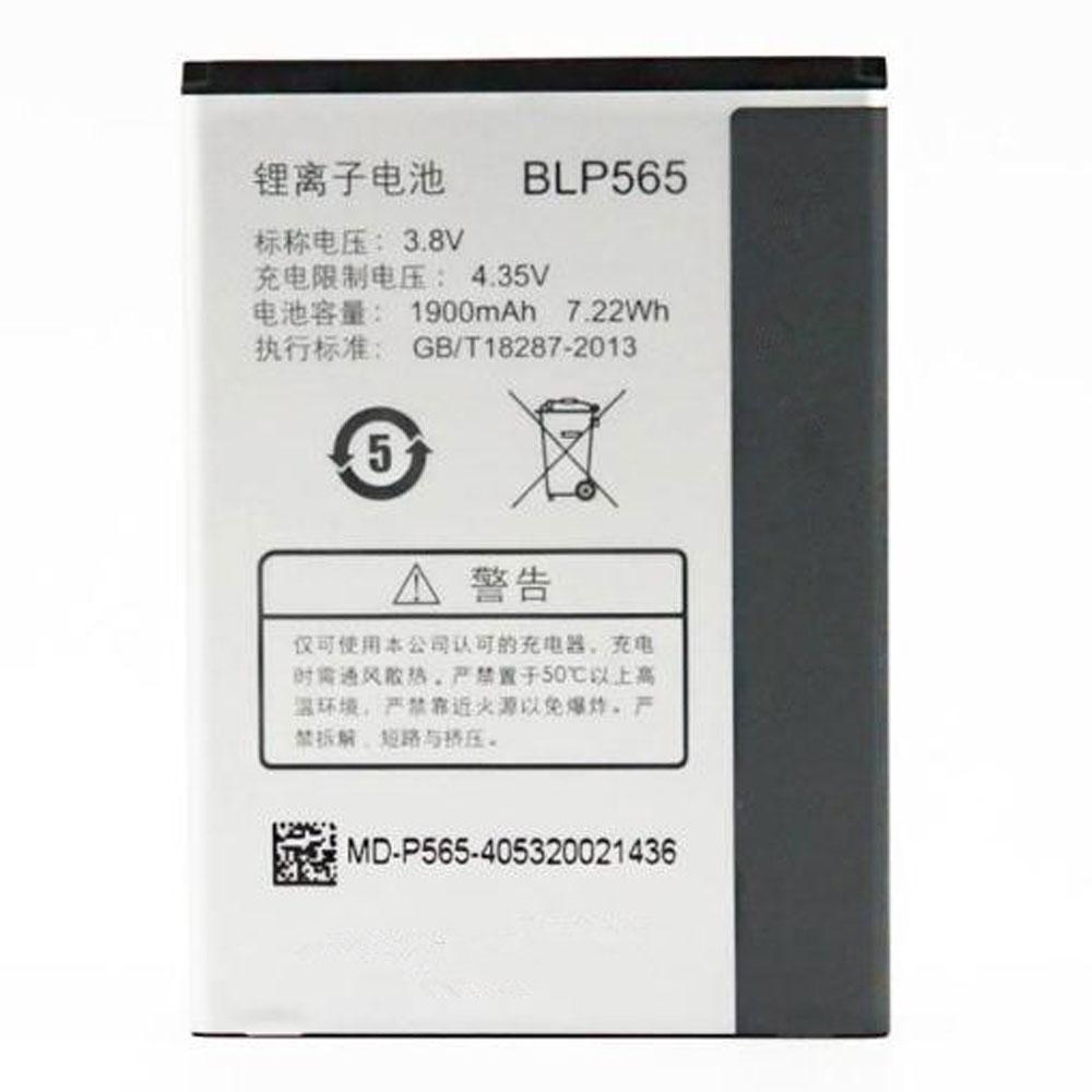 OPPO BLP565