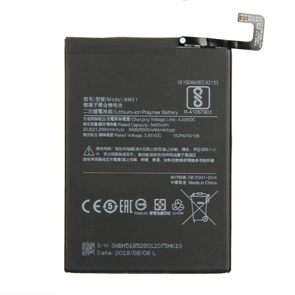 Xiaomi BM51