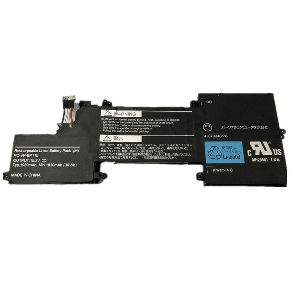 NEC PC-VP-BP115