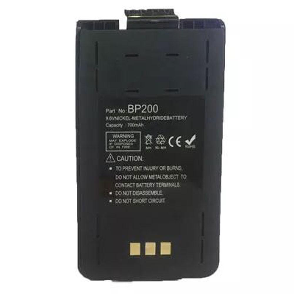 ICOM BP-200H