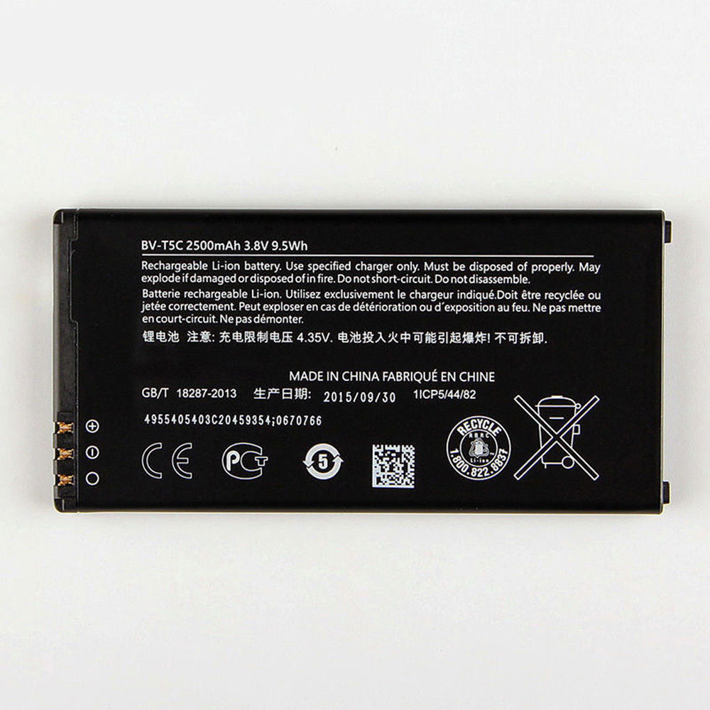 Microsoft BV-T5C
