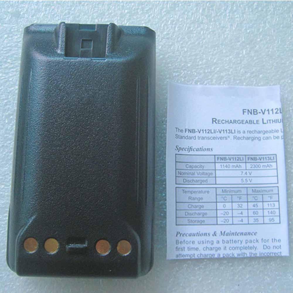 Vertex FNB-V113Li