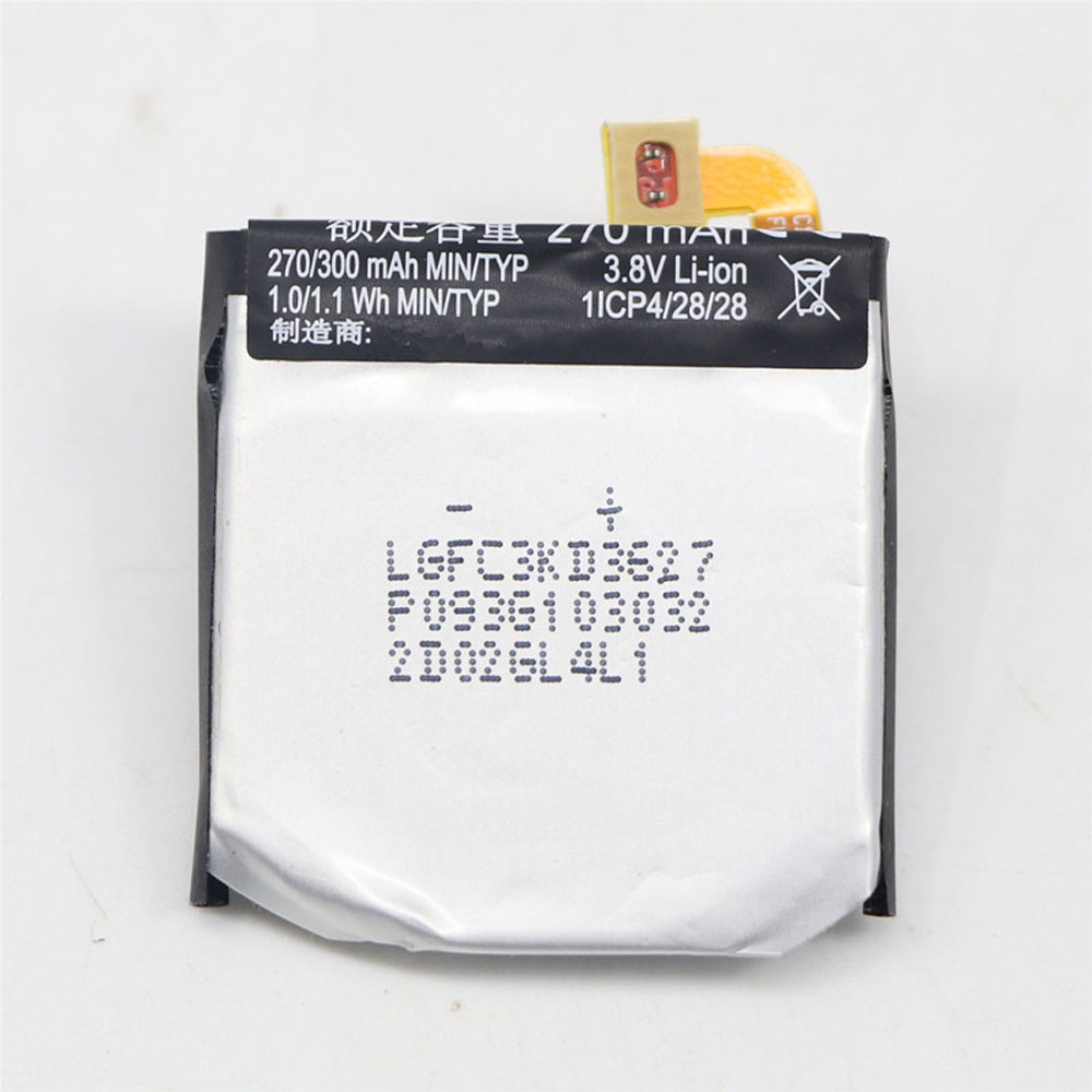 Motorola SNN5971A