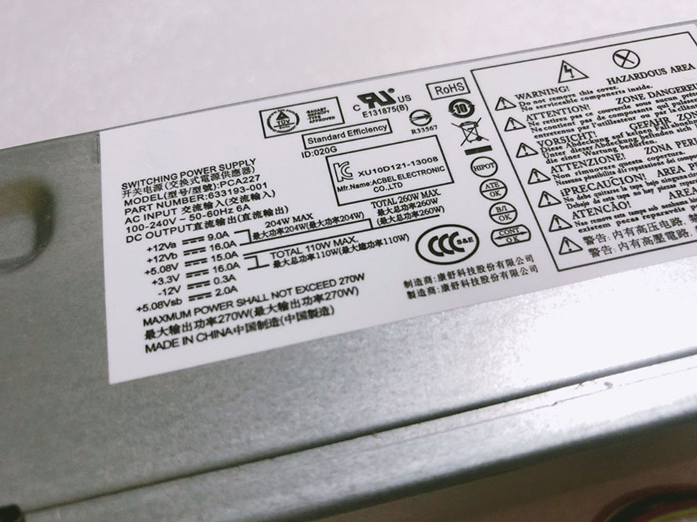 HP 633193-001