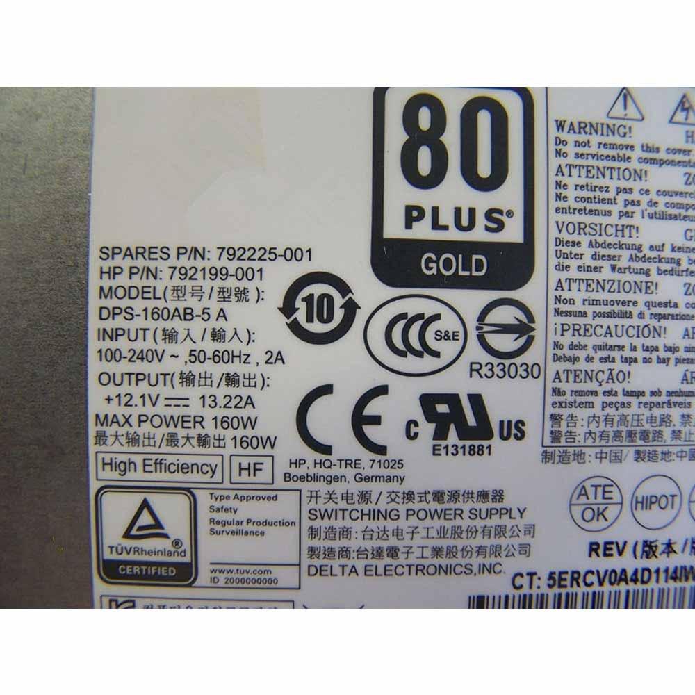 HP PA-1161-2
