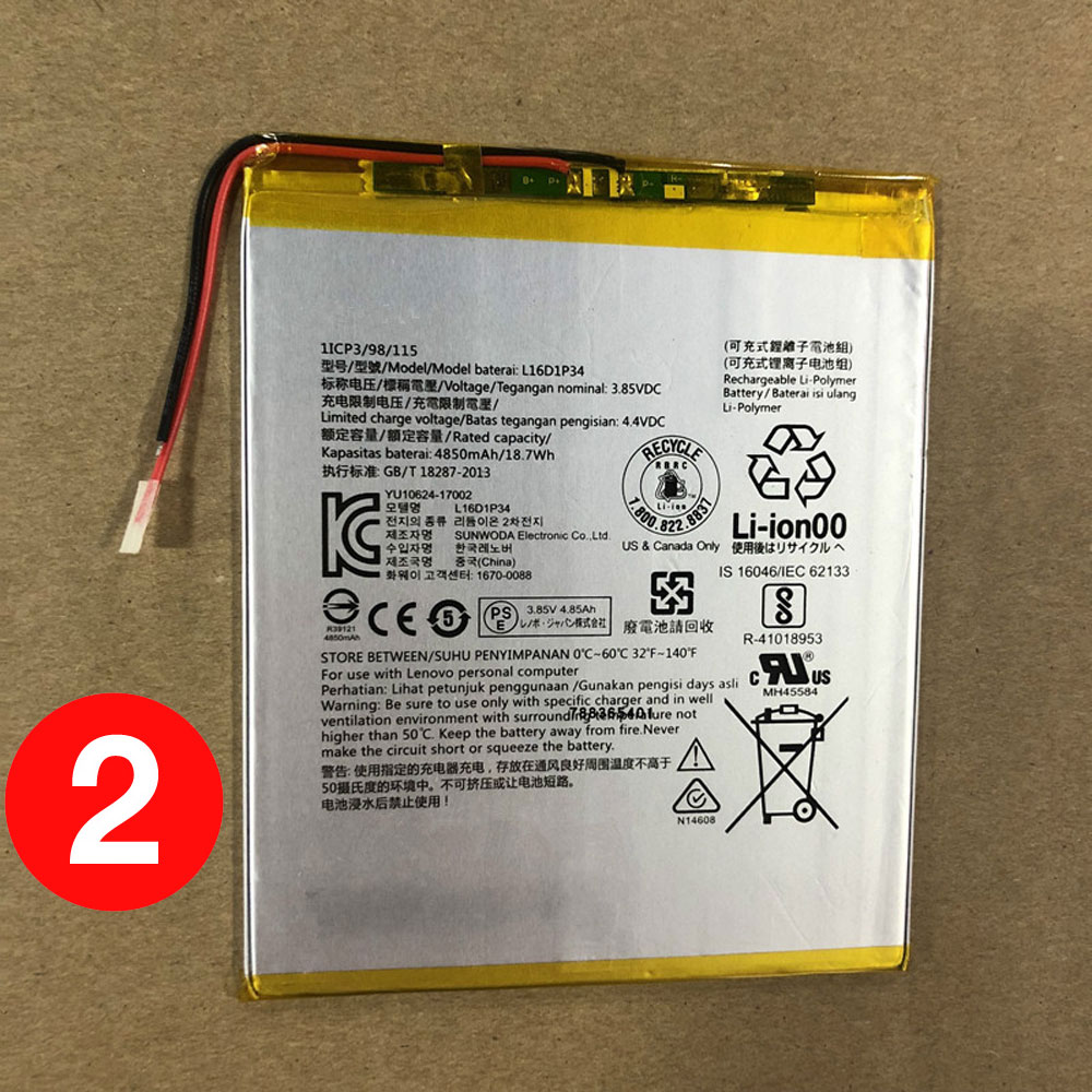 Lenovo TAB4 8 TB-8504N TAB4 8 plus 1ICP3/98/1... battery