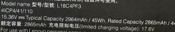 Lenovo L18C4PF3