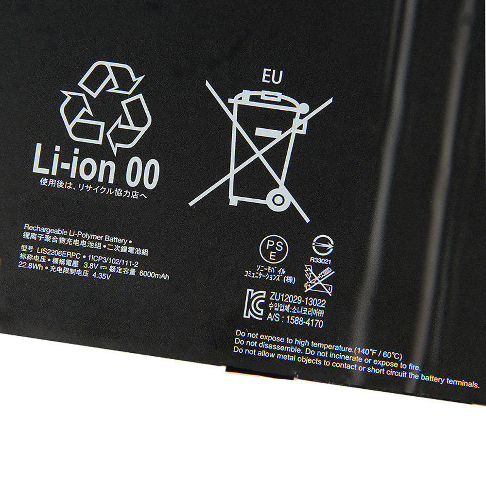 Sony LIS2206ERPC