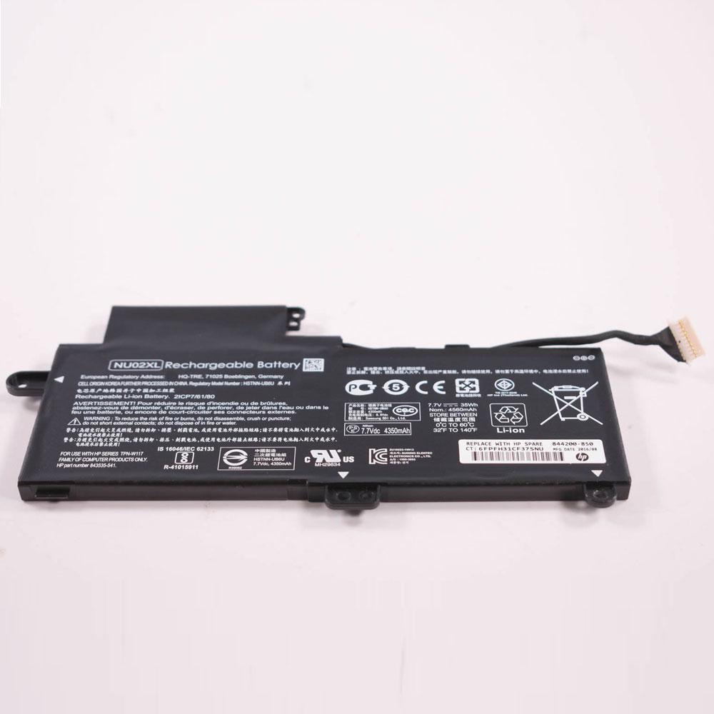 HP TPN-W117