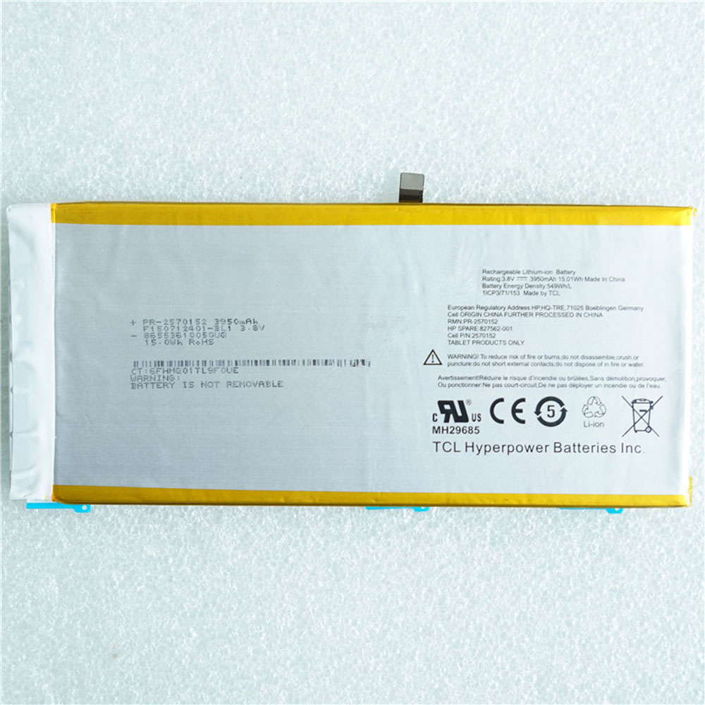 HP PR-2570152