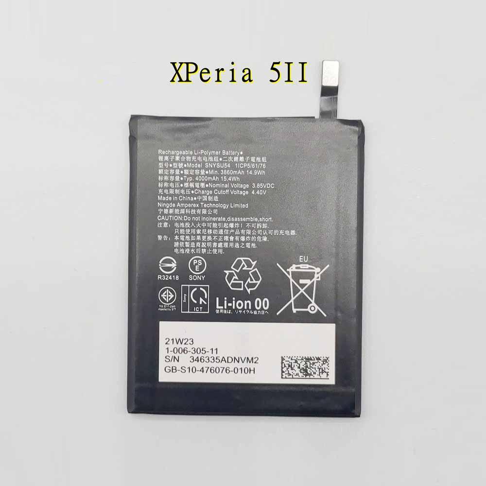 Sony SNYSU54