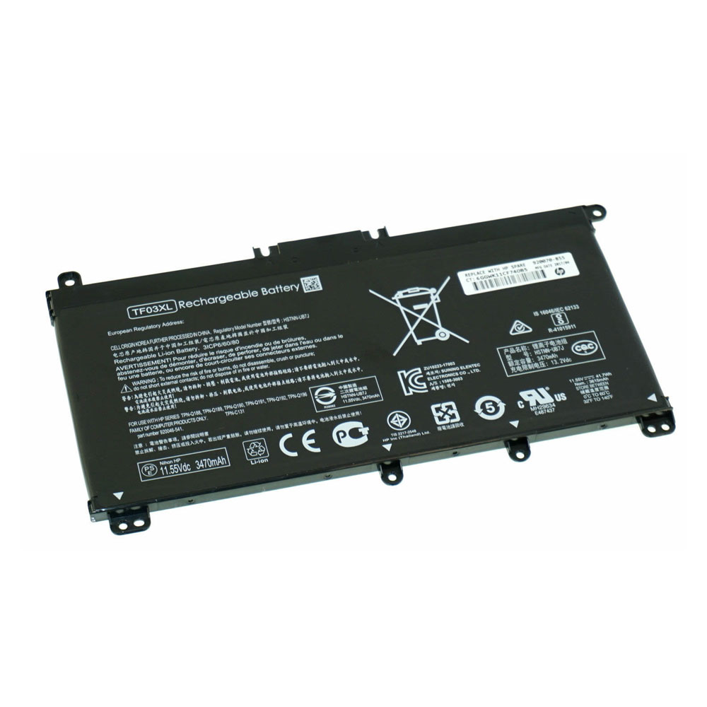 HP Pavilion 15-CD battery