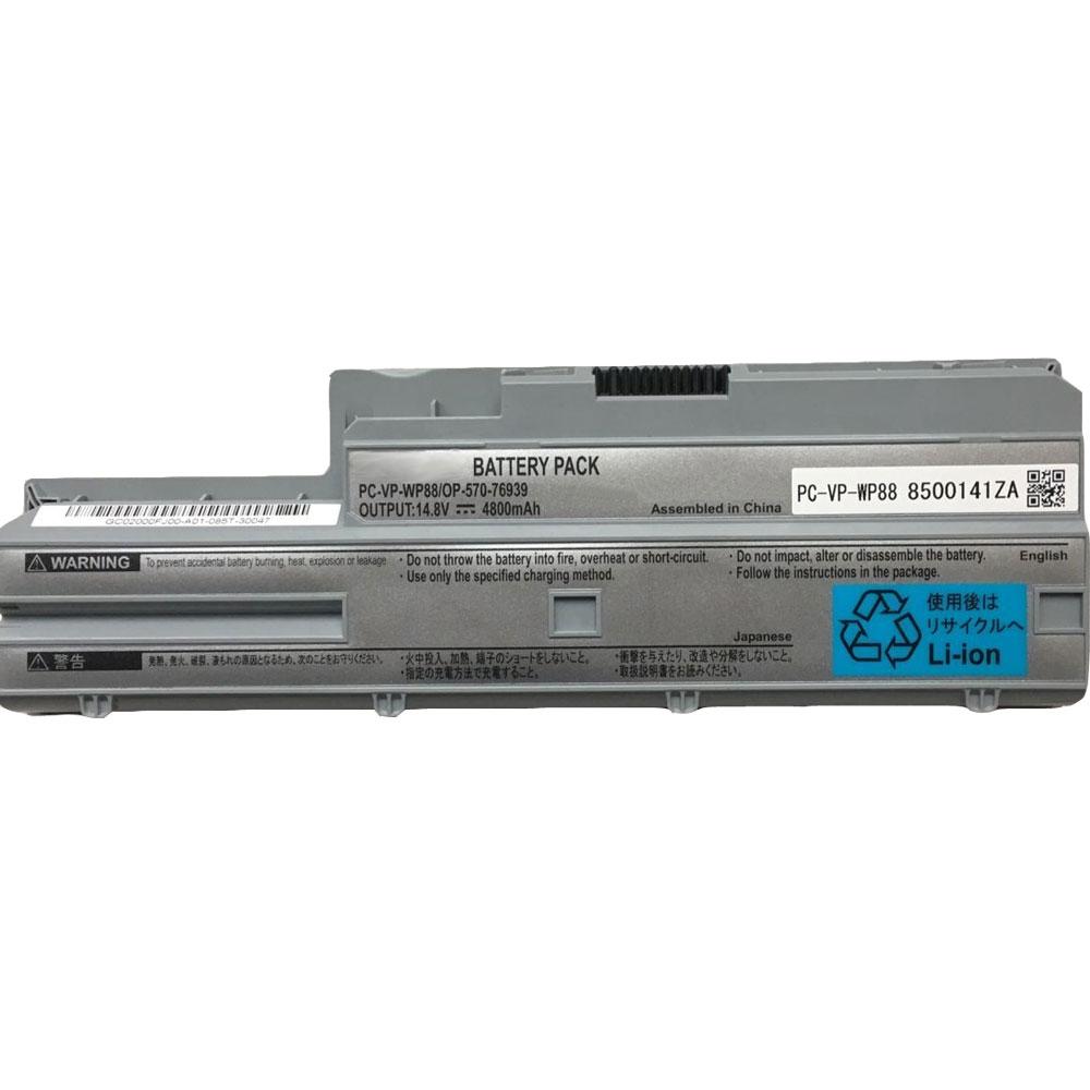 NEC PC-VP-WP88
