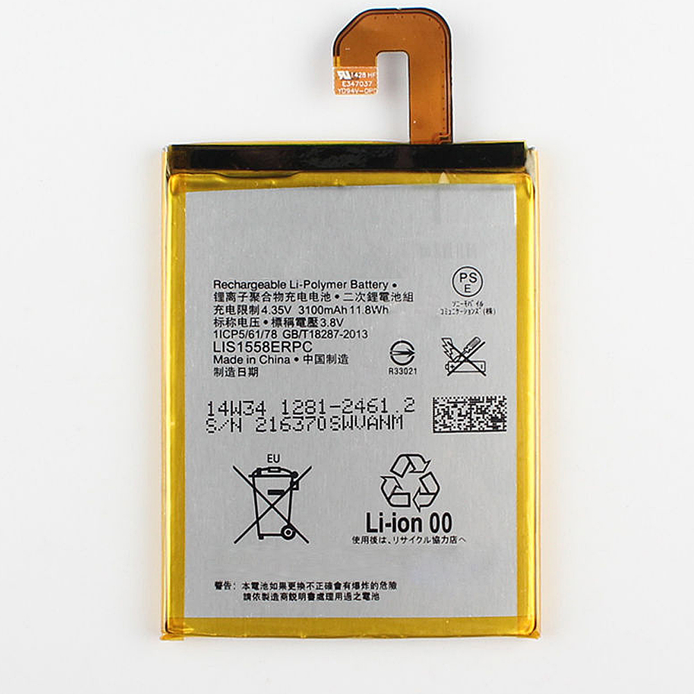 Sony LIS1558ERPC