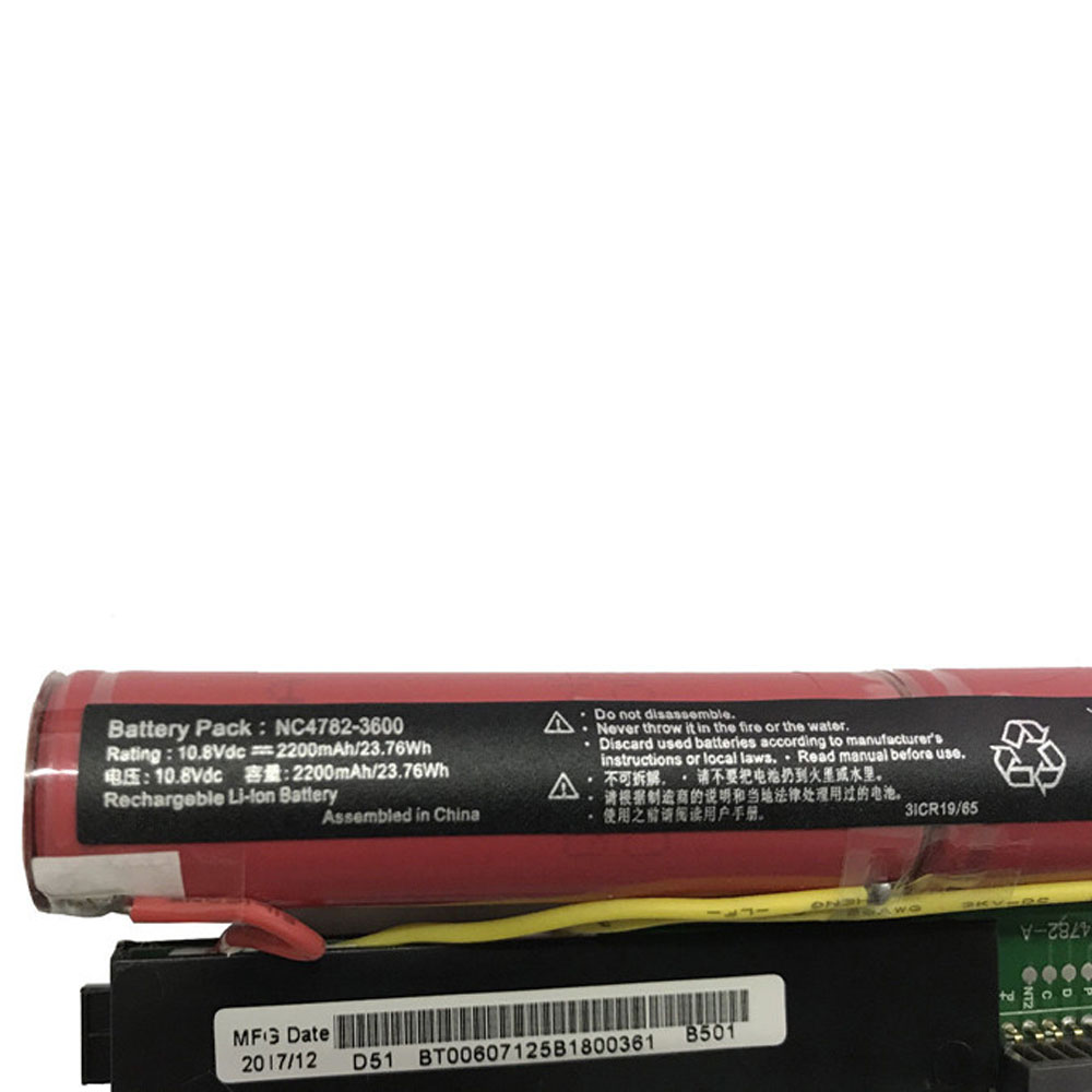 Acer NC4782-3600
